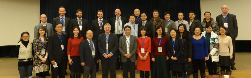 UK-China workshop, Beijing